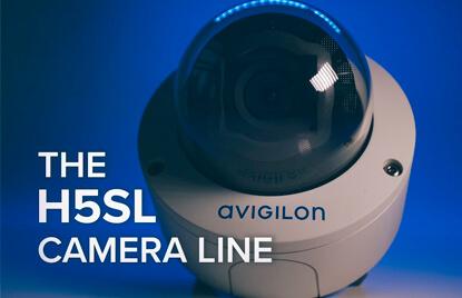 Avigilon-H5SL-Domo-imagen