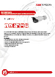 HIKVISION-DS-2TD2617B-3PA-PDF