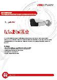 HIKVISION-DS-2TD2636B-15P-PDF