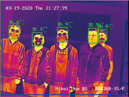 Hikvision-DS-2TD2636B-15P-foto