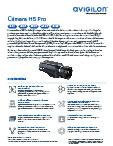 avigilon-H5PRO-camara-ES-pdf