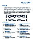 avigilon-ai-nvr-videograbador-ES-pdf